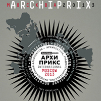 archiprix - miniatura